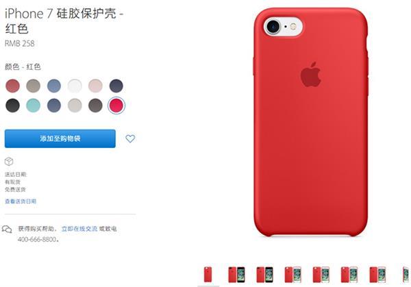 国行红色iPhone 7为啥搞特殊?真相曝光-芯智讯