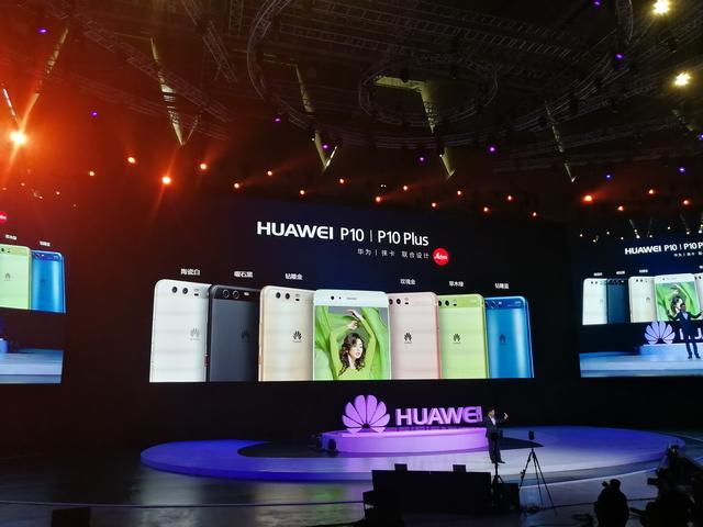 华为P10国行发布:6种配色+三徕卡摄像头,定价3788元起-芯智讯