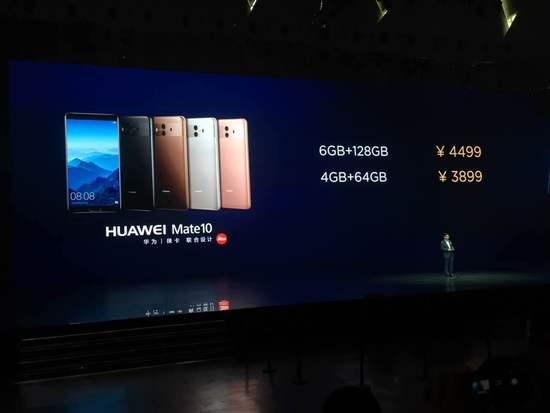 华为Mate10国行版发布:售价3899元起,比海外低1500元!-芯智讯