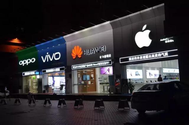 拿下42%国内市场份额!华为三季度出货暴涨66%,小米OV苹果均下滑20%以上!-芯智讯