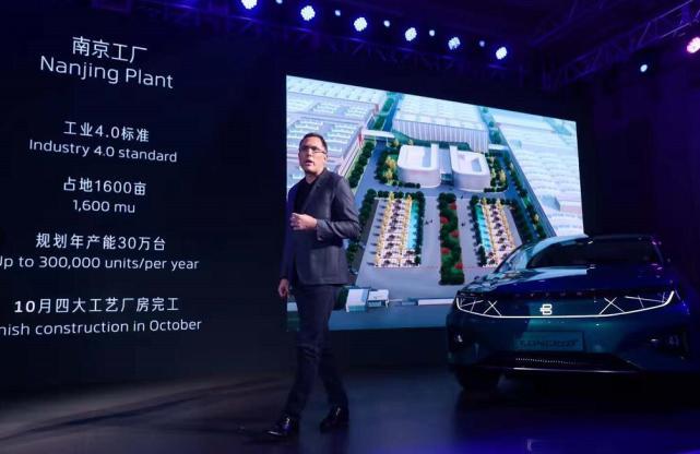 拜腾宣布将获一汽投资,将与苏宁合作布局销售渠道和充电桩-芯智讯