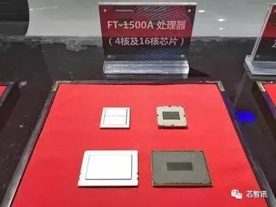 """飞腾回应""""造假""""传闻:CPU芯片全部为自主知识产权!-芯智讯"""