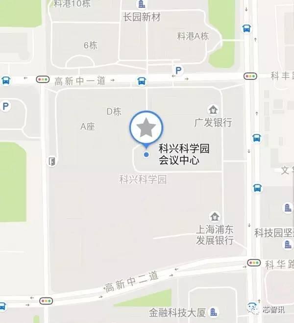 2018生物识别技术与应用高峰论坛9月5日深圳举办