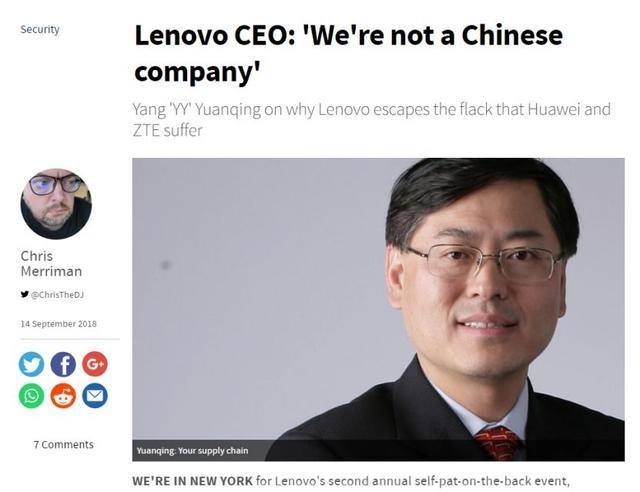 联想不是家中国公司?官方发声:外媒断章取义引误解-芯智讯