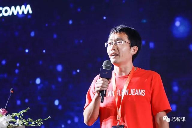 涉嫌职务侵占10万元?比特微电子创始人杨作兴遭比特大陆起诉后被捕-芯智讯