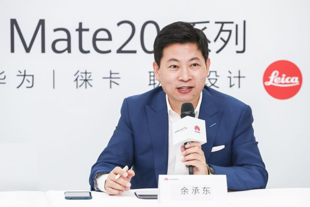 余承东:华为今年出货目标2亿部,正在研发折叠手机!-芯智讯