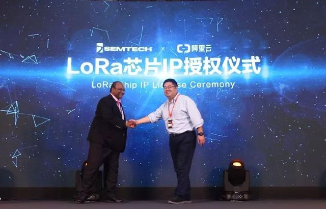 阿里云联合翱捷科技推出LoRa芯片,Semtech与赛普拉斯提供助力-芯智讯