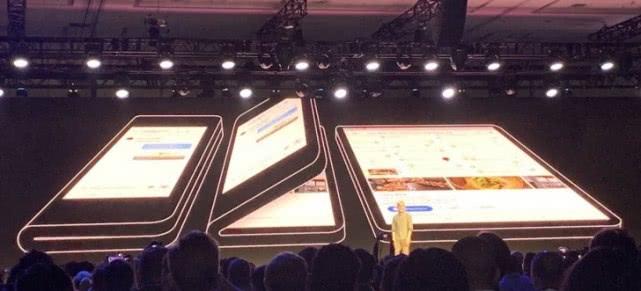 三星可折叠屏手机正式亮相:配7.3寸英寸屏,可左右折叠!-芯智讯