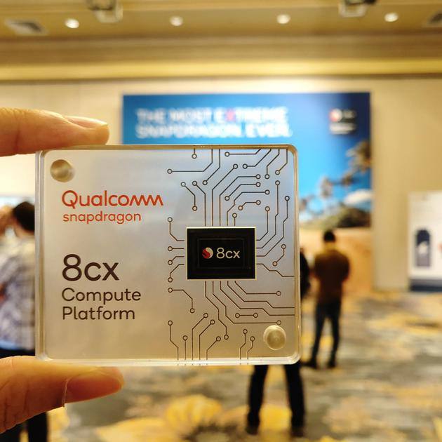 挑战英特尔,高通发布7nm PC芯片骁龙8cx-芯智讯