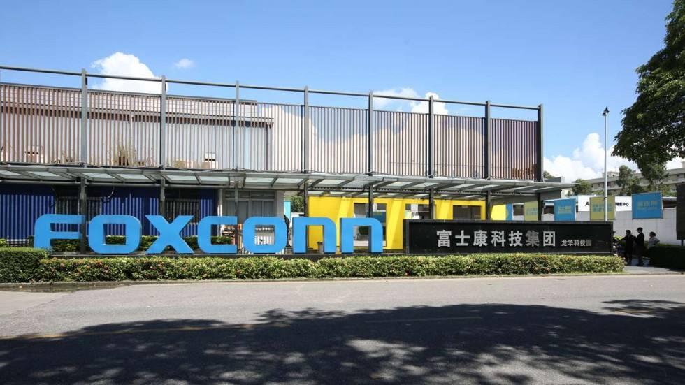 投资10.68亿元,工业富联5G手机零部件智动化产线落户晋城-芯智讯