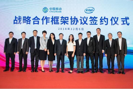 英特尔与中国移动签署战略合作协议-芯智讯