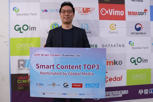 2018 Smart Contents Business Day活动成功落幕,TOP3项目产生!-芯智讯