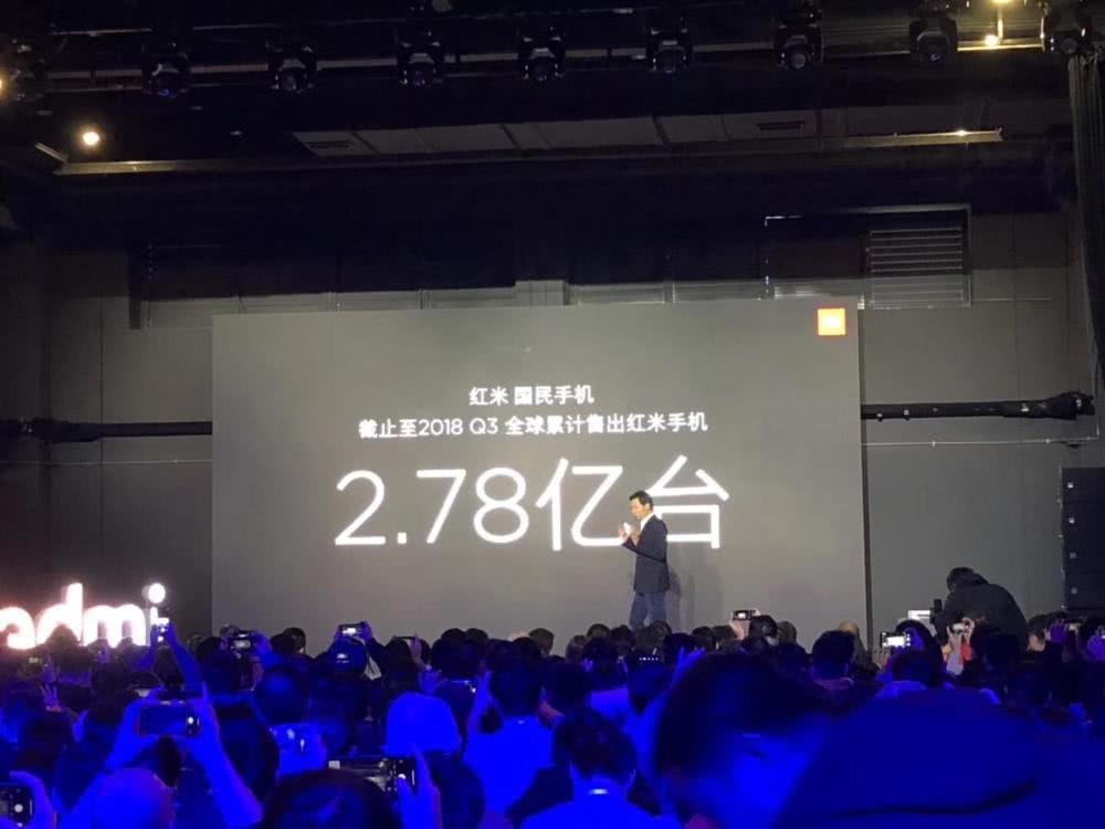 雷军:红米Redmi品牌正式独立,全球累计出货已超2.78亿台!-芯智讯