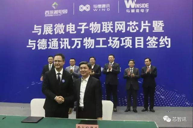 手机ODM厂商的转型之路!-芯智讯
