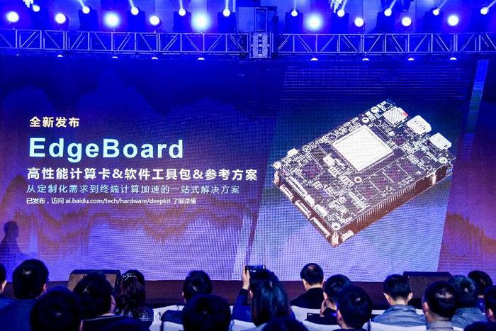 百度携手赛灵思推出EdgeBoard终端加速计算方案-芯智讯