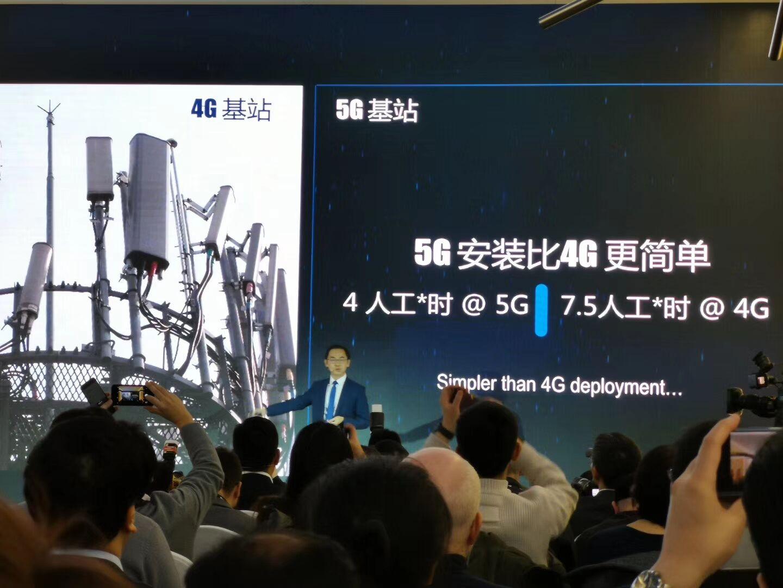 华为发布全球首款5G基站芯片天罡TIANGANG:性能增强约2.5倍,频谱可达200M!-芯智讯