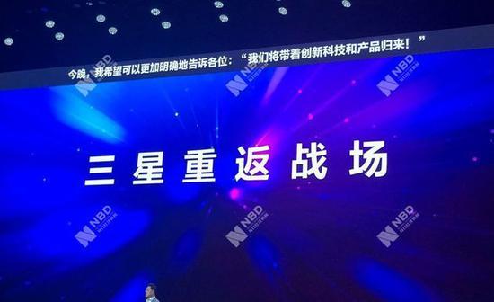 """三星重返""""中国战场"""":高定价策略或将重蹈苹果覆辙-芯智讯"""