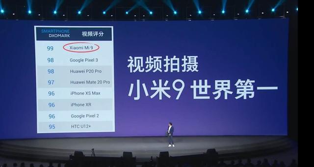 """小米9系列发布:这是最后一次被性价比""""束缚""""?-芯智讯"""