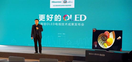 海信宣布OLED技术突破:防残影技术加持,AWE发新品-芯智讯