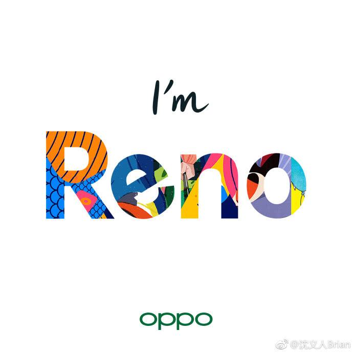 OPPO宣布推出全新Reno系列:定位高端,对标华为Mate/P系列!-芯智讯