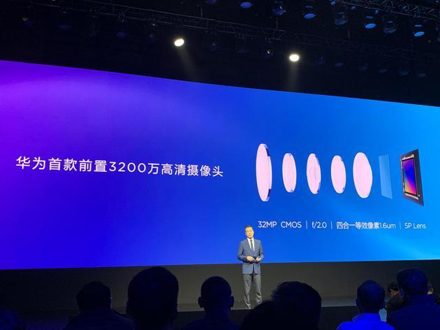华为nova 4e发布:3200万前摄+后置2400万AI三摄,定价1999元起-芯智讯