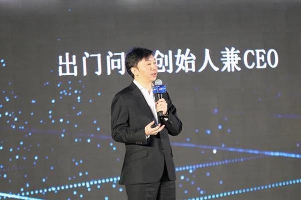 中国联通eSIM全国上线,出门问问TicWatch Pro 4G首批支持-芯智讯