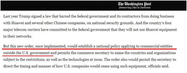 """特朗普针对华为签""""紧急状态""""令!华为:限制华为不会让美更强大-芯智讯"""