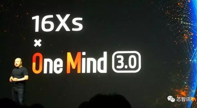魅族16Xs发布:极边全面屏/4800万AI三摄/长续航,定价1698元起!-芯智讯