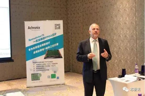 FPGA与ASIC的完美结合,Achronix Speedster 7t系列详解-芯智讯