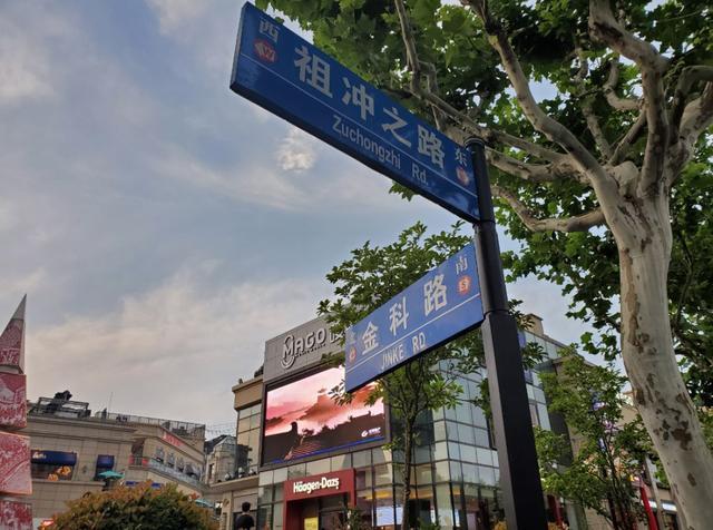 """张江""""芯""""路二十年:""""中国硅谷""""的荣光与梦想-芯智讯"""
