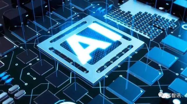 旷视科技发布AI产业白皮书:全球AI人才数量超过190万,2022年中国AI产值达300亿美元-芯智讯