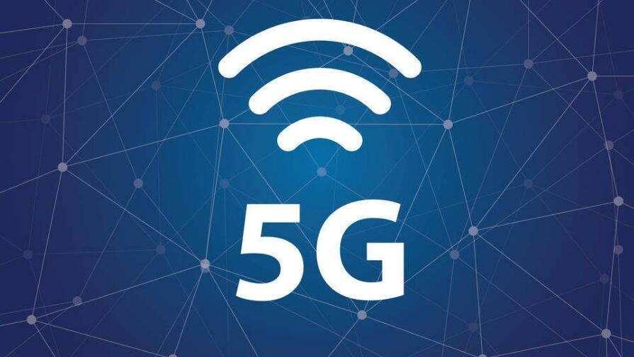 工信部发放5G商用牌照,紫光展锐称已做好商用部署-芯智讯