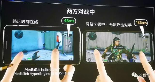 挑战高通!联发科携Helio G90系列杀入游戏手机市场,胜算几何?-芯智讯