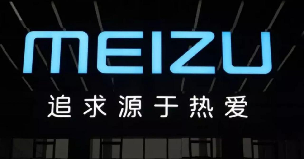 """美图、魅族是近似商标?""""meitu""""商标诉讼请求被驳回-芯智讯"""