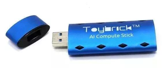基于瑞芯微Toybrick RK3399ProD开发平台, uSens凌感推出手势识别系统解决方案-芯智讯