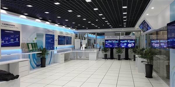 探访中兴通讯5G创新实验室:有哪些不为人知的高科技?-芯智讯