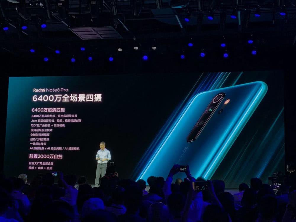 Redmi Note8 Pro发布:首发6400万像素四摄及Helio G90T,售价1399元起-芯智讯