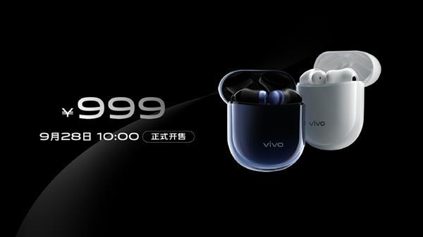 vivo发布TWS Earphone无线耳机:首发高通旗舰级双核芯片,定价999元起-芯智讯