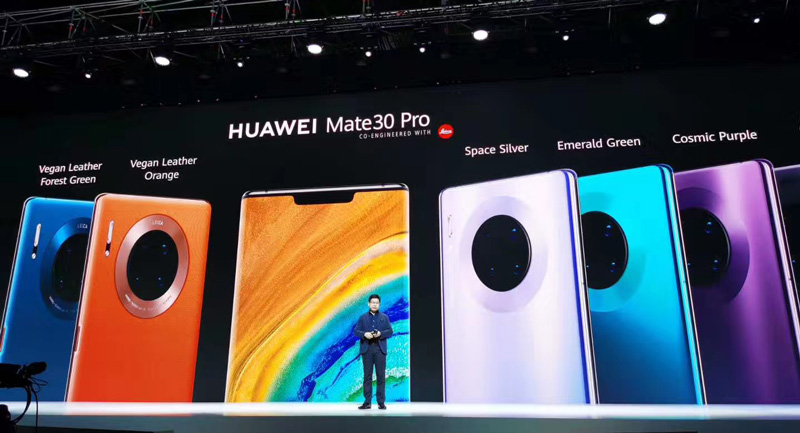 Mate30系列发布:麒麟990 5G、超感光徕卡四摄加持,华为的重构影像之路还能走多远?
