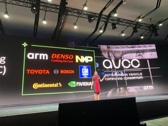 Arm成立自动驾驶汽车计算联盟:通用汽车/英伟达/电装/丰田/博世/大陆集团/恩智浦均参与其中-芯智讯
