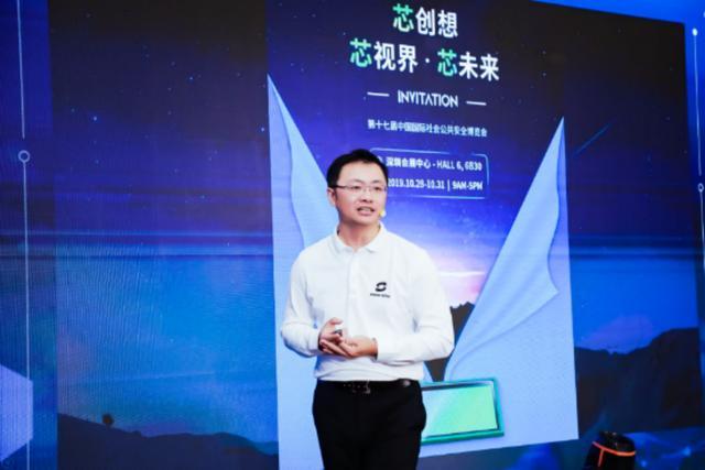 """思特威科技亮相CPSE 2019 以""""创新者""""之姿向安防市场交出满意答卷-芯智讯"""