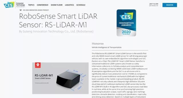 RoboSense(速腾聚创)再次斩获CES Innovation Award!-芯智讯