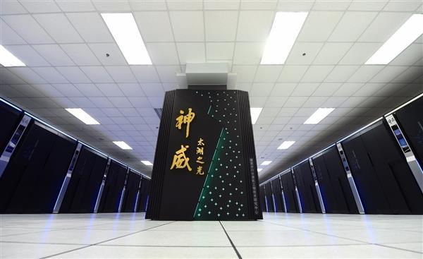 中国TOP100超算再次实现100%纯国产,联想、曙光并列第一-芯智讯