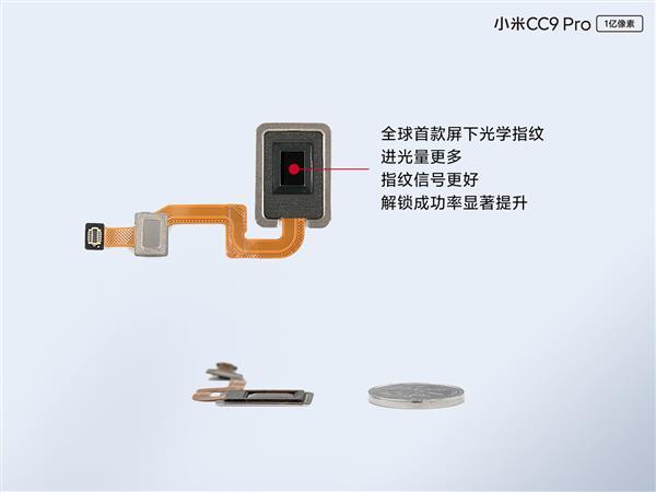 小米CC9 Pro拆解:后置五摄成本是骁龙855数倍-芯智讯