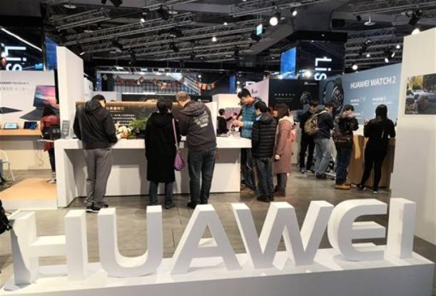 """华为标示""""中国台湾""""的3款手机遭蔡当局全台禁售-芯智讯"""