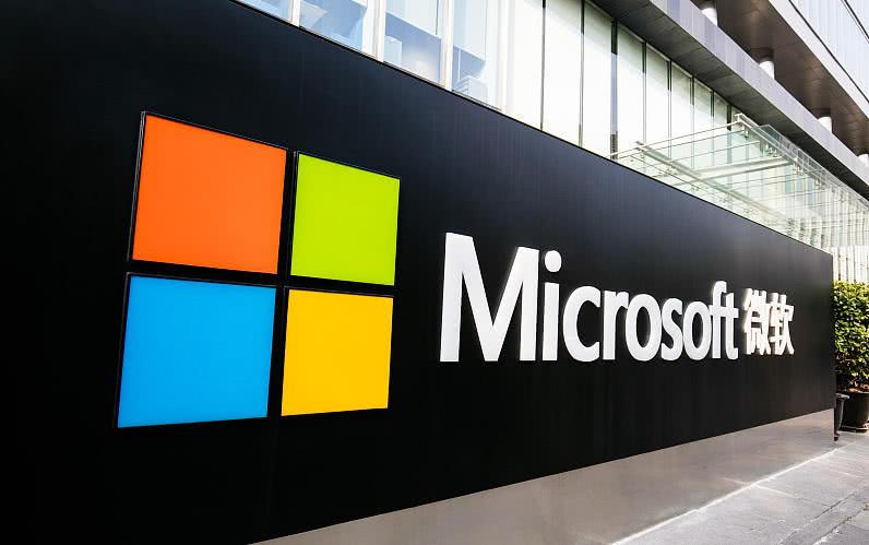 微软已获得美国商务部批准,可以向华为出口软件-芯智讯
