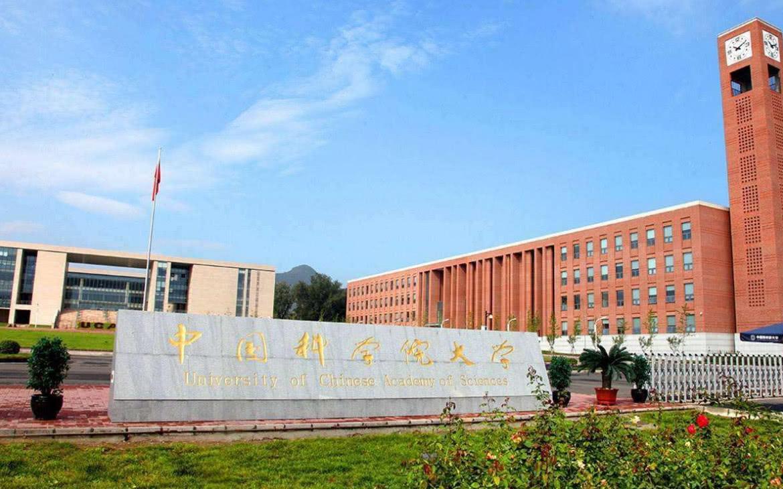 中科院:中国33个研究前沿排名世界第一-芯智讯