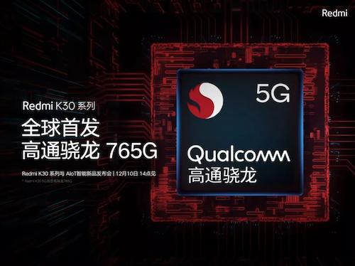 高通首款5G SoC发布:不是骁龙865,而是骁龙765/骁龙765G!小米OPPO将首批发布-芯智讯