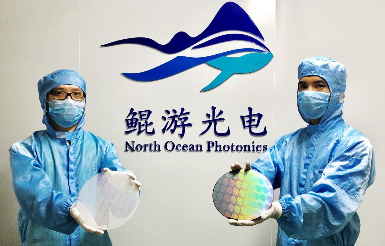 华为入股晶圆级光学芯片公司鲲游光电,位列第四大股东-芯智讯