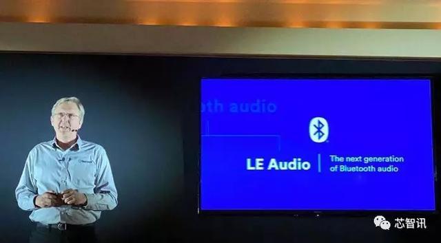 加速TWS耳机市场爆发!蓝牙BLE Audio标准详解-芯智讯